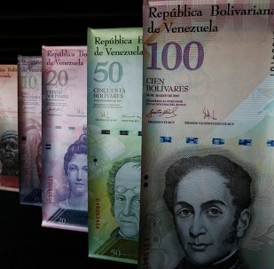 Samples of Venezuela's currencies are displayed at the Central Bank building in Caracas February 10, 2015