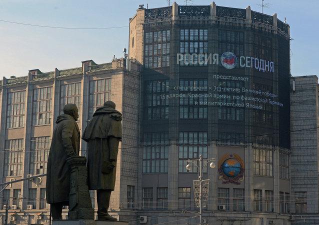 Media facade of MIA Russia Today on Tverskaya Street