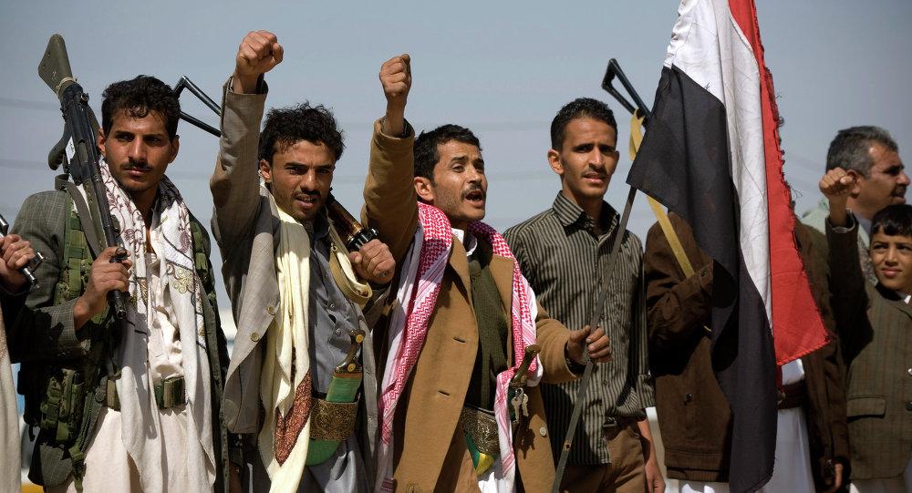 Houthi Shiite Yemenis