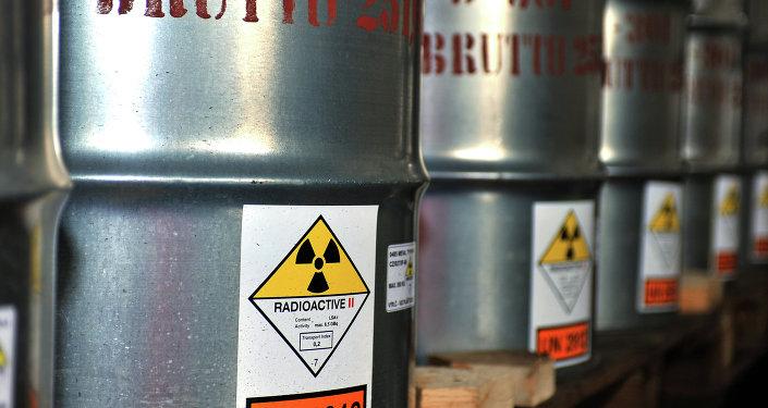 Uranium Ore in Barrels