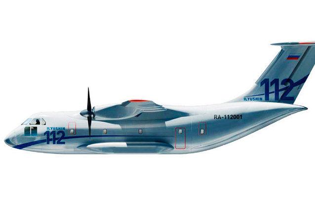 Il-112