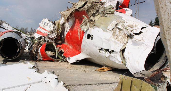 Kaczynski Plane Debris