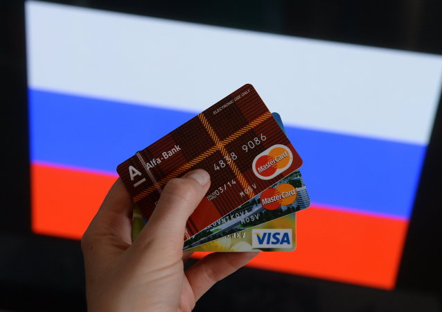 Bank cards of Visa and MasterCard international payment systems