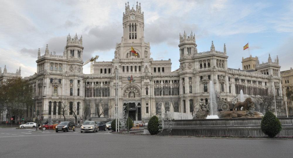 Cybele Palace, Madrid