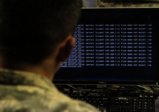 A cyber Lab