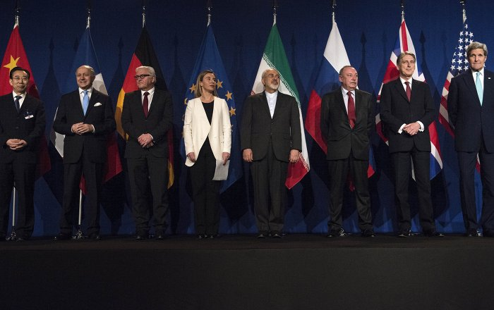 A JCPOA signing ceremony. File photo