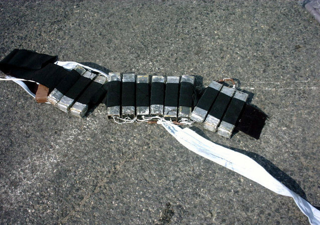 Explosive belt, file photo.