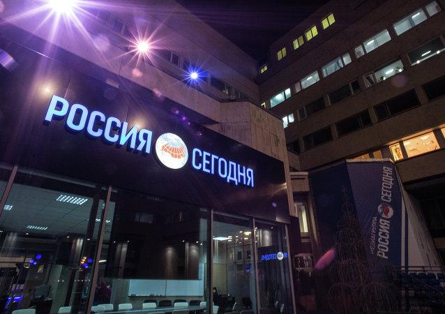 Rossiya Segodnya news agency logo