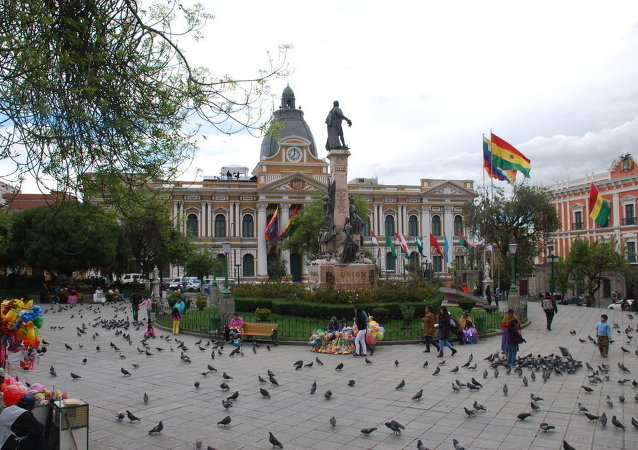 Bolivia. File photo
