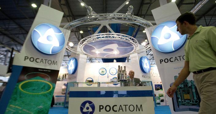 Innoprom-2010 Urals International Exhibition underway in Yekaterinburg