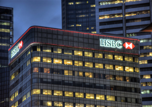 HSBC Building.