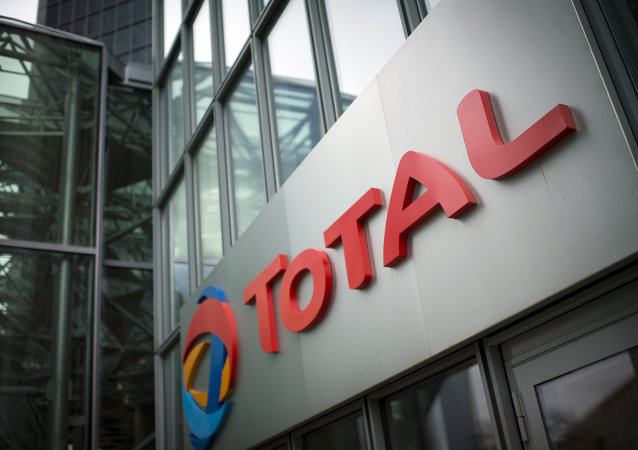 A picture shows the logo of French oil company headquarters Total.