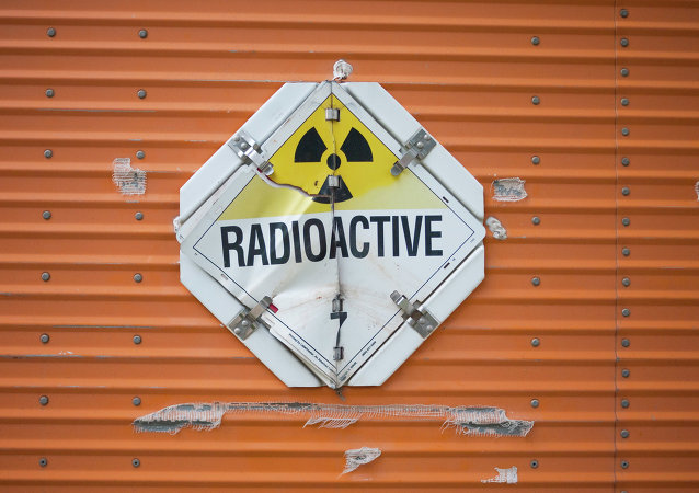 Mexico Issues Alert in Five States Amid Radioactive Material Scare