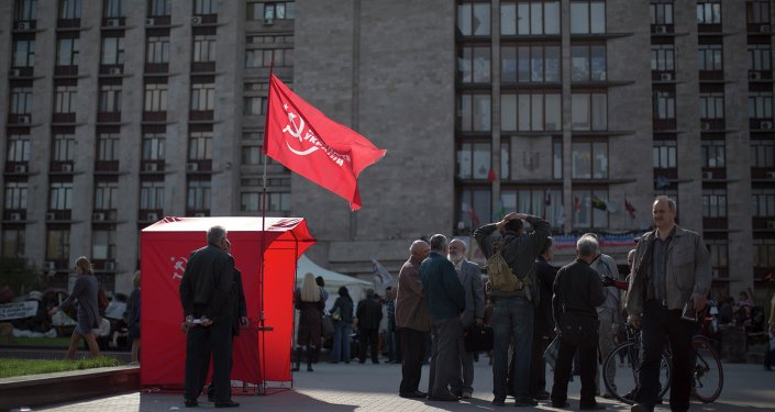 Ukrainian communist party