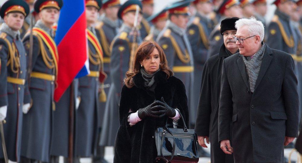 Argentine President Cristina Fernandez de Kirchner arrives in Moscow