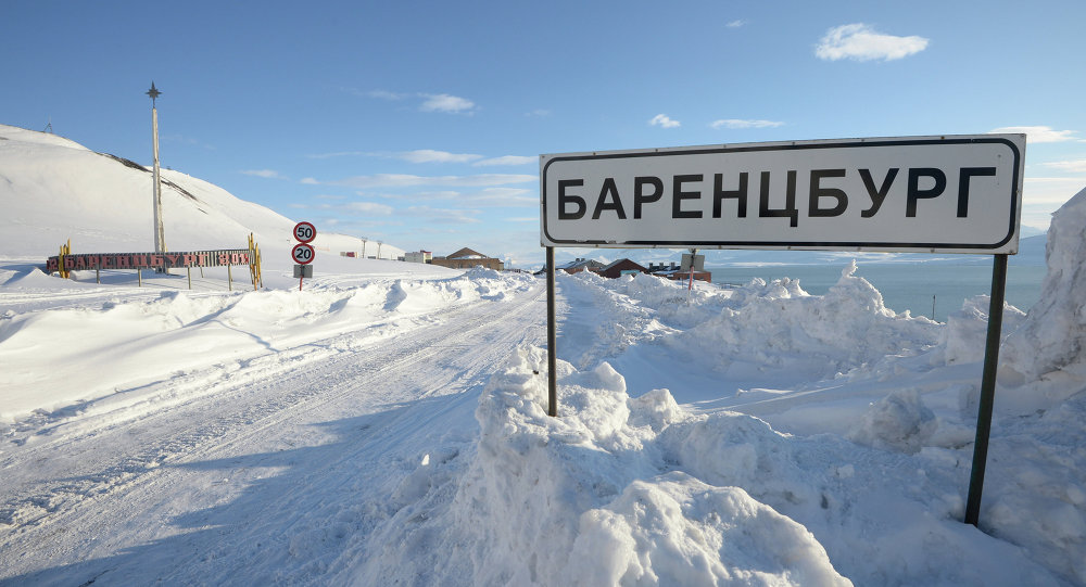 A traffic sign and geographical pointer of the town of Barentsburg on the Svalbard archipelago