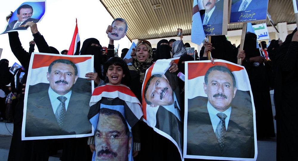 Supporters of former Yemeni president Ali Abdullah Saleh