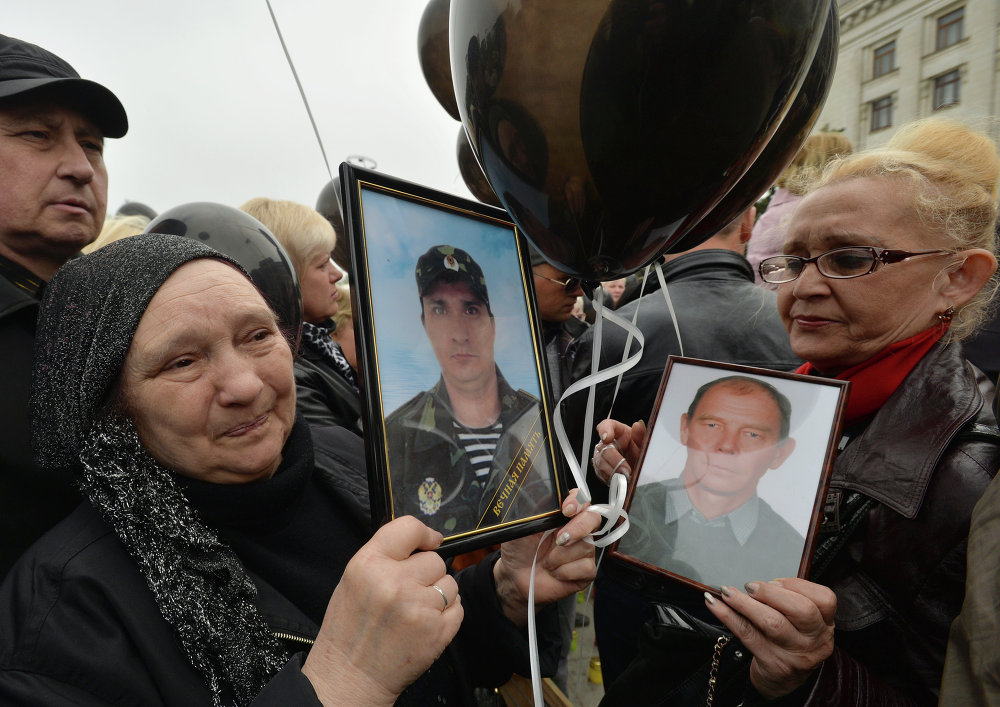 Rally in commemoration of Odessa victims