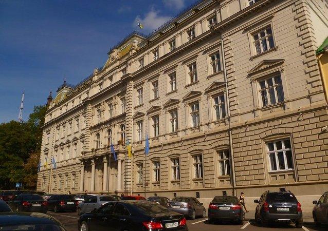 Government House, Lviv
