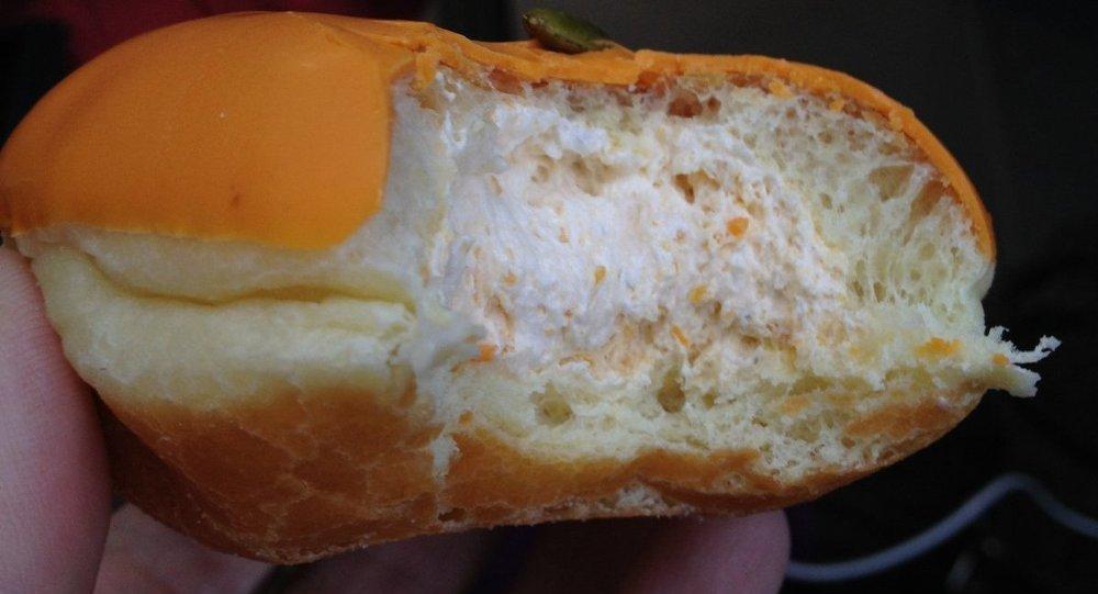 Pumpkin donut with pumpkin cream
