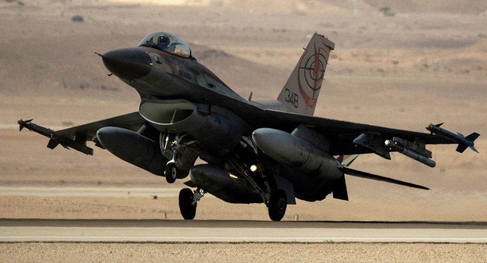 An Israeli F-16I fighter jet lands during the Blue Flag multinational air defense exercise that is organized from the Ovda air force base over the Negev Desert