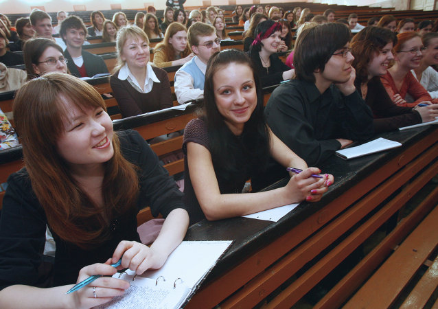 Students from the Moscow State Pedagogical University