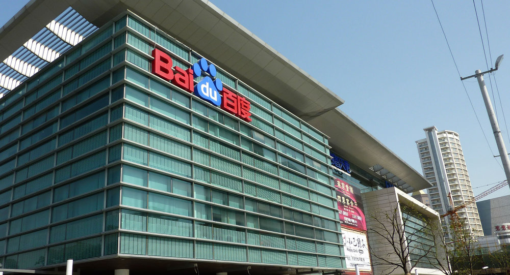 Chinese search company Baidu unveiled its latest advancement in developing artificial intelligence, claiming its supercomputer has taken the global lead in the field.