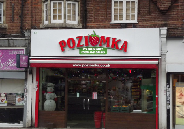 Shops on the Golders Green Road in Golders Green (London Borough of Barnet)