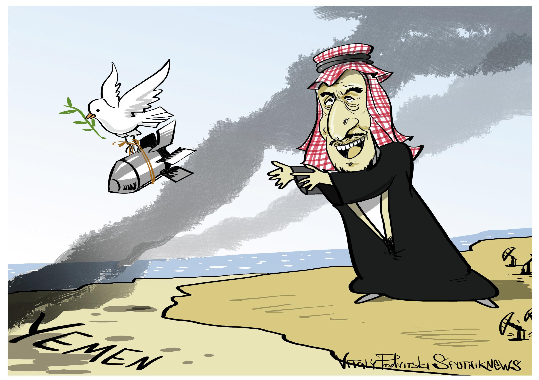 Saudi Plan For Hope? Nope!