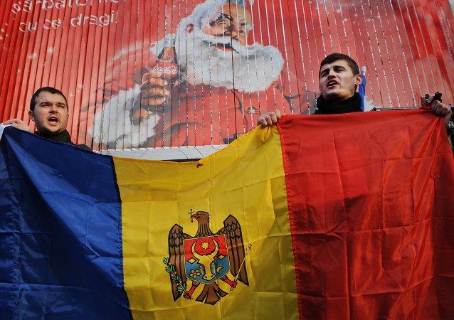 Moldova. File photo