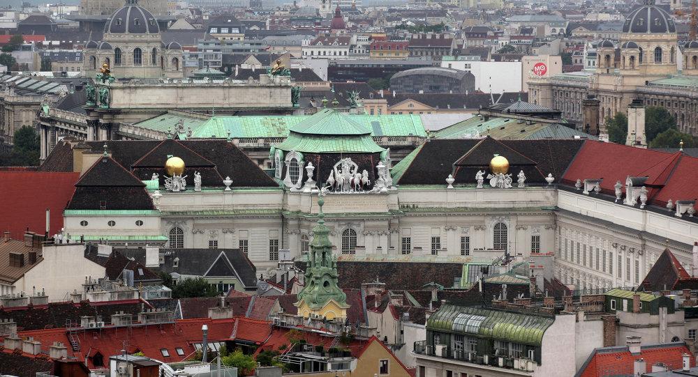 World Cities. Vienna