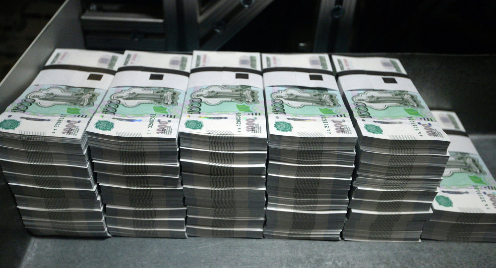 "Banknotes printed at a printing factory of the Federal State Unitary Enterprise ""Goznak"" in Perm"