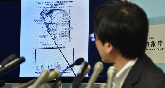 Japan Meteorological Agency earthquake expert Koji Nakamura speaks during a press conference in Tokyo on May 30, 2015