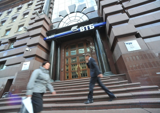 VTB head office in Moscow