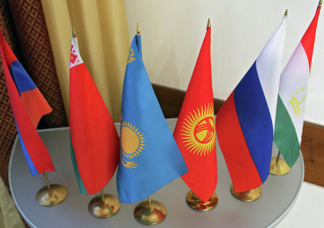 Meeting of the heads of executive bodies of the SCO, CSTO, CIS and EurAsEC