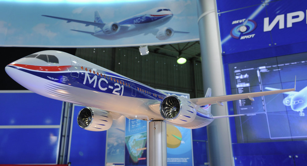 MAKS-2009 international aerospace show