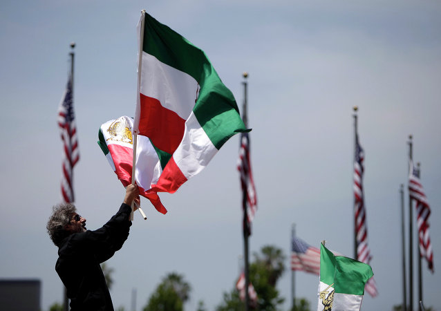 Iranian flag. File photo