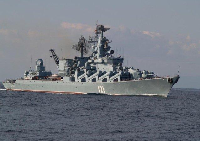 Moskva missile cruiser
