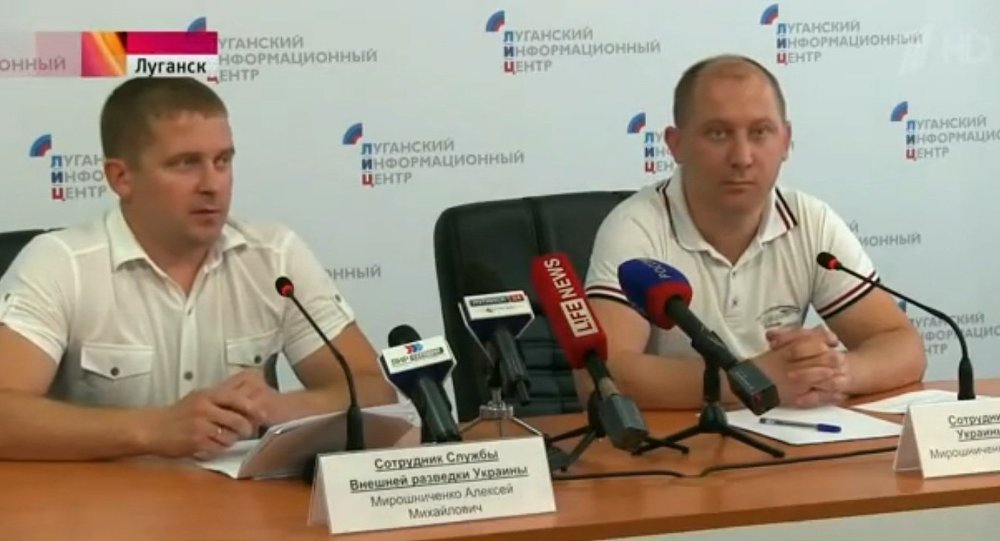 Miroshnichenko brothers at their press conference in Lugansk on Monday