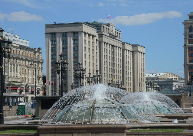 View of the Russian State Duma building on Okhotny Ryad Street