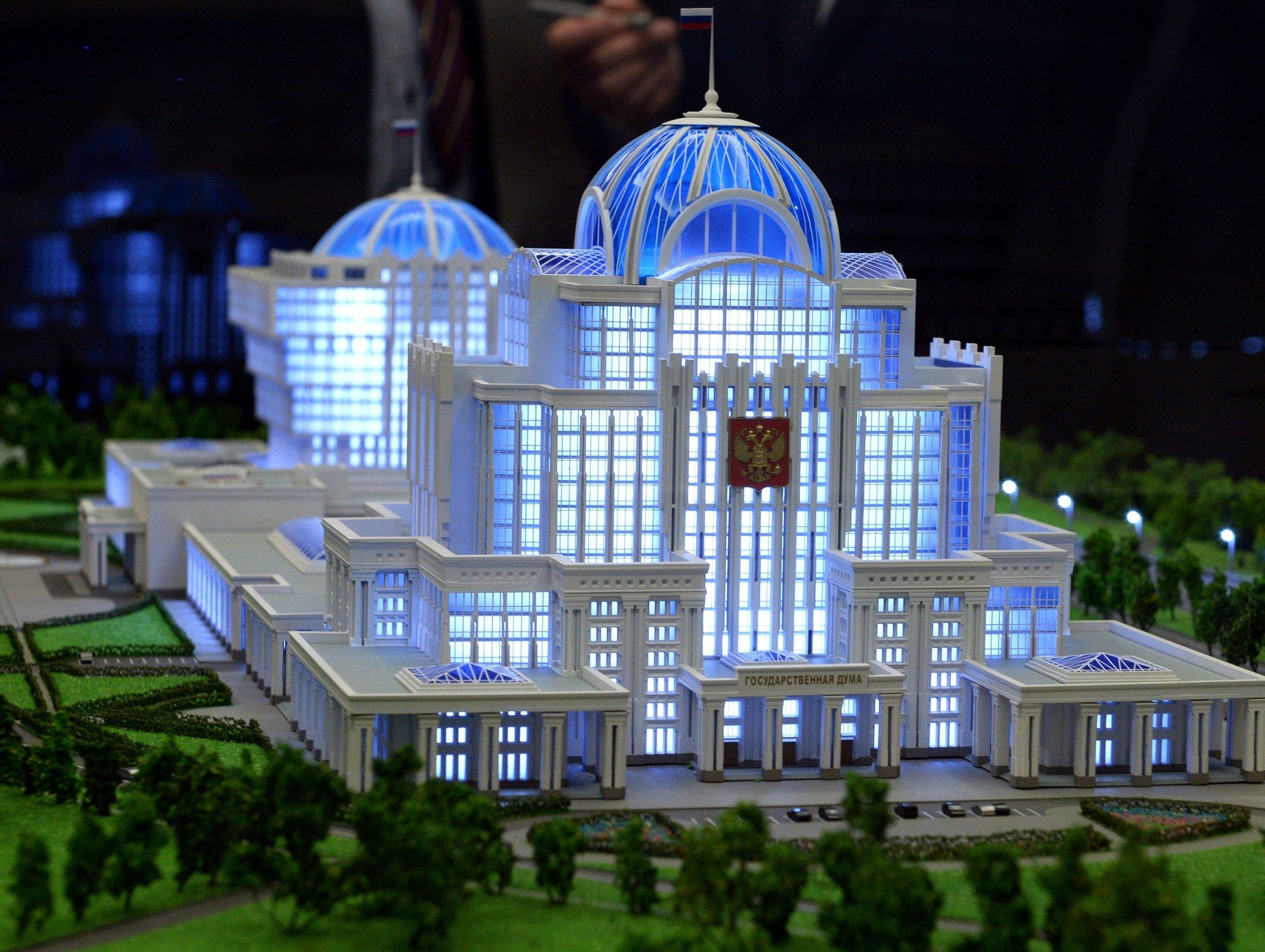 State Duma - Wikipedia