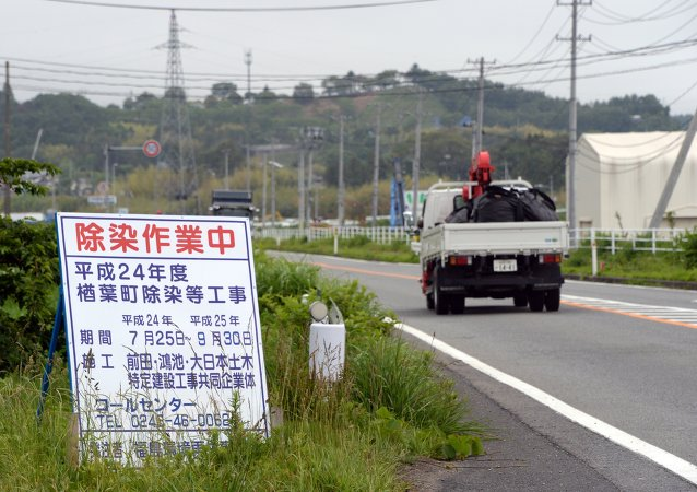 Road at Naraha town in Fukushima prefecture