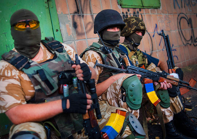 Ukrainian Volunteer Battalion Fighters