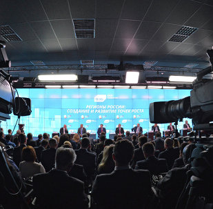 St. Petersburg International Economic Forum 2015