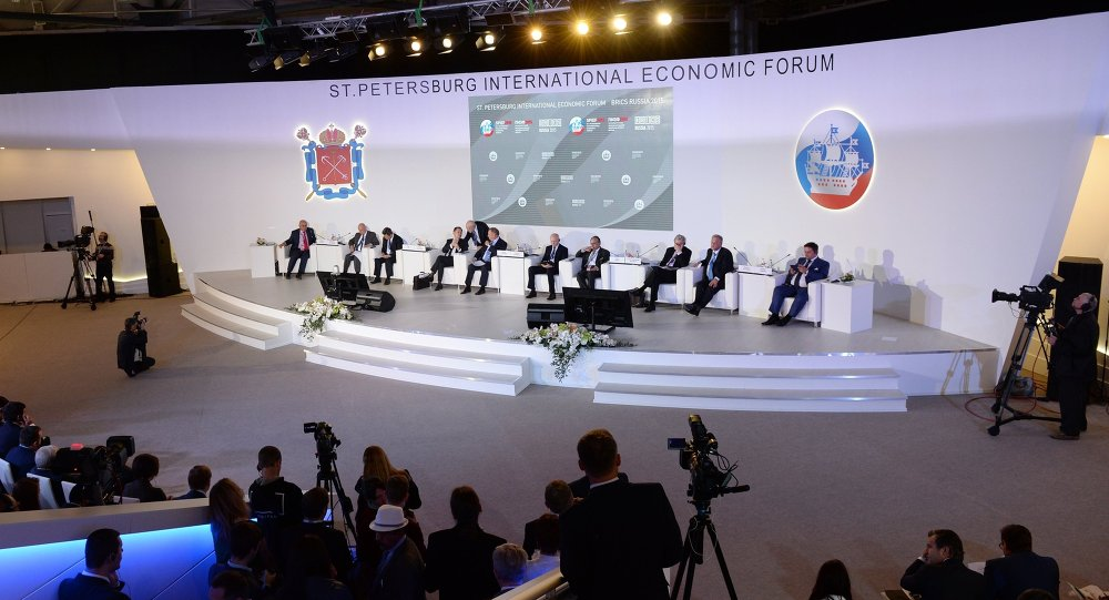 BRICS Business Forum at the SPIEF