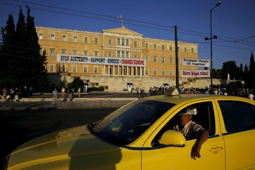 Cradle of World Civilization: Athens Unveils Its Myths