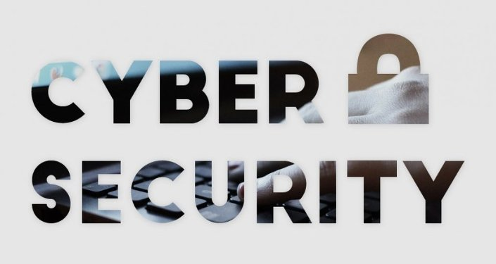 64 percent of US citizens say that authorities are doing not enough to provide cybersecurity for government computers