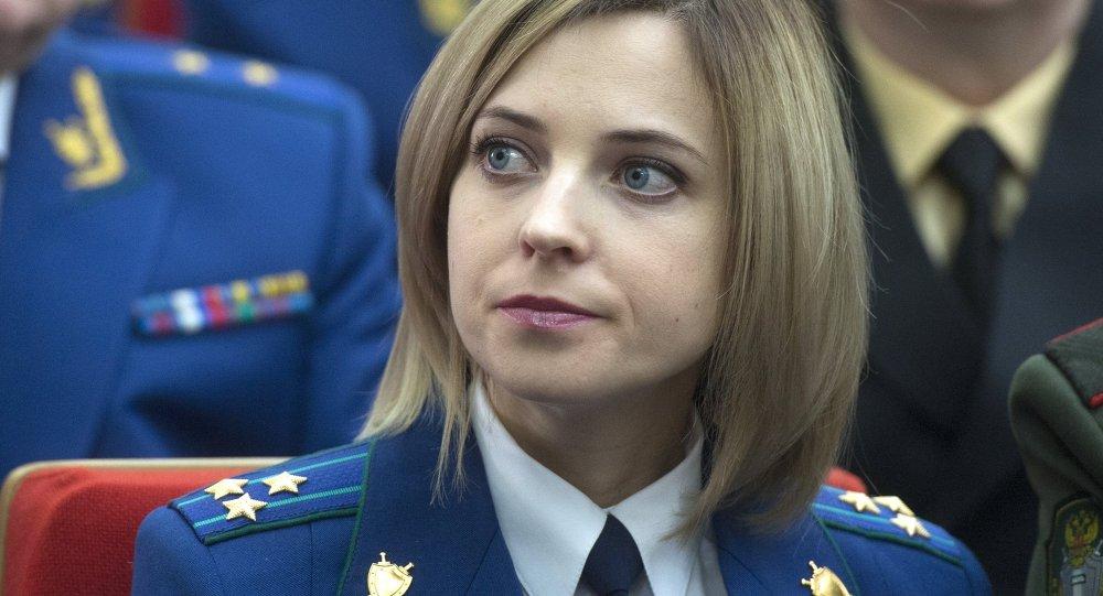 Natalya Poklonskaya, Procurator of the Republic of Crimea