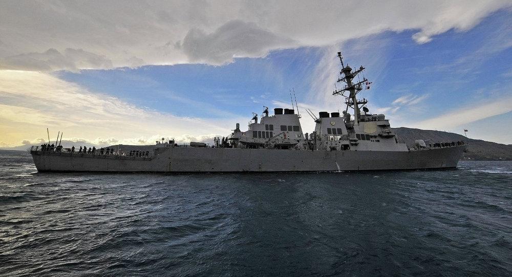 US Destroyer Laboon