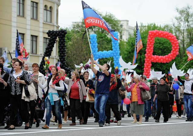 Donetsk celebrates Republic Day